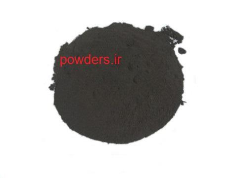 فروش پودر کاربید آلومینیوم aluminum carbide